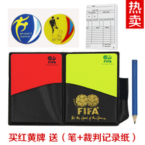 (Special offer) genuine football referee red and yellow cards to pick coins to pick the edge referee whistle FIFA referee