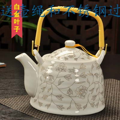 Jingdezhen Ceramics Large Capacity Lifting Beam Bottle Extra Large Bottle Herbal Teapot Retro-nostalgia Old-fashioned Teapot