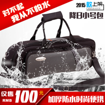 Drop B Tune trumpet instrument bag soft bag thickening accompanying bag portable can back can lift waterproof anti-fall instrument bag