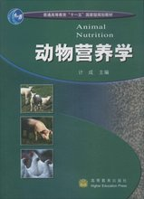 Animal Nutrition as Higher Education Press
