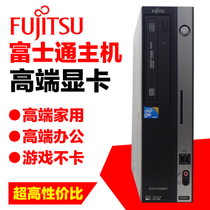 Fujitsu Desktop computers core brand mini-host double nuclear power plant core alone was shipping + stable office game