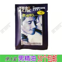 Yi Bao Men Oil wipes clean sanitary hotel paid supplies bath hotel room Disposable Products