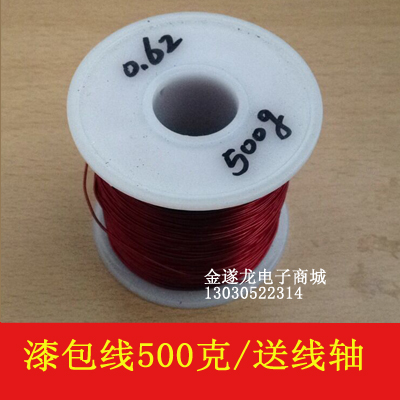 Lacquer-wrapped QZ-2 130 lacquer-wrapped copper wire pure copper-coated wire Electromagnetic wire transformer wrap line package