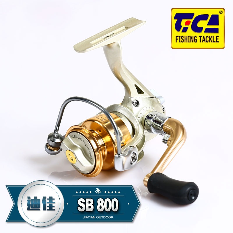 [The goods stop production and no stock]Dijia fishing wheel SB800/500 palm treasure 7 axis metal anti-corrosion front discharge wheel Lu Yajiu front wheel