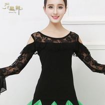 Dance practice dress Dance dress blouse square dance ballroom modern dance Latin short sleeve dance dress SY16028