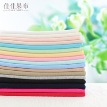 Cotton spandex thread sleeve collar high waist shut fabric elastic fine rib Lycra fabric DIY Luo Kou