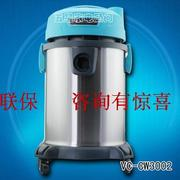 Lake VC-CW3002 household vacuum cleaner wet and dry bucket Commercial Hotel