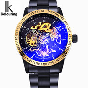 Genuine Qi Men Watch ARPANET automatic mechanical watch Stainless Steel Mens Large Hollow waterproof luminous dial watch