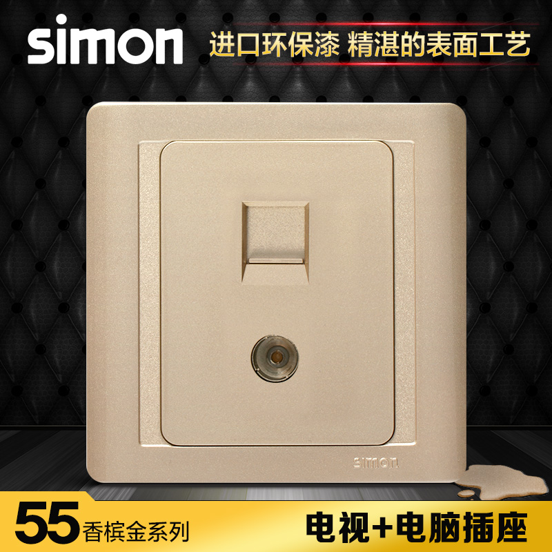 Simon Simon Electric Switch Socket Panel 55 Series Bright Champagne Golden TV Plus Computer Socket N5530