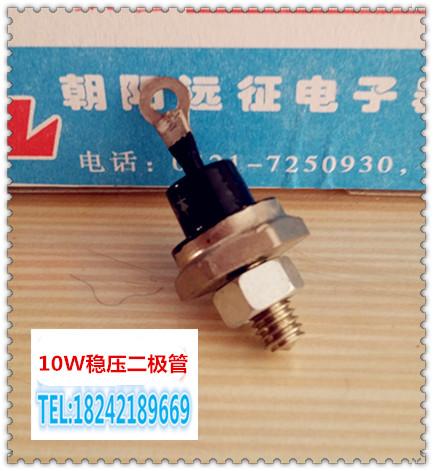 2DW116 domestic old-fashioned 10W high-power regulator diode EF-type regulator value 11V