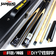 JIANJIANG Master Black British Snooker Cue Black 8 eight type billiard bar head rod hand rod