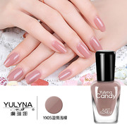 4 bottles of 29 yuan colorful nude nail polish light does not fade fast non-toxic lasting strippable white