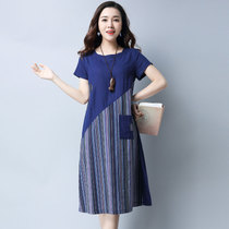 Summer dress new style Korean dress with pockets cotton short sleeve stripe stitching a skirt