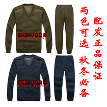 (genuine) Distribution 03 velvet Pants Set Navy thickened winter warm mens underwear labor Protection Army fan supplies
