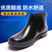 Men's code of spring and summer short tube low low slip waterproof shoes boots boots boots shoes kitchen in tube