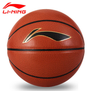Lining, No. 6, No. 5, basketball, boys and girls, boys and girls, basketball, indoor and outdoor, non skid resistant, authentic basketball