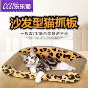 Cat scratch board corrugated large cat cat cat claw cat cat pet cat cat claw claw