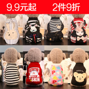 Spring and summer clothes dog clothes Tactic Bichon puppy golden retriever puppies small thin vest dress
