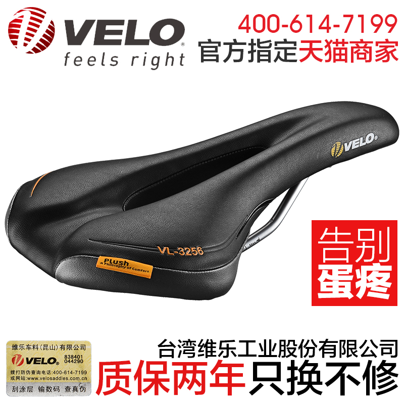 Real Ville VELO Mountain Bike Seat Cushion Bicycle Saddle Parts Road Vehicle Comfort VL-3256