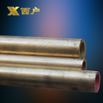 H59 Brass ROD brass tube H62 solid copper rod copper strip small copper rod round copper rod 5mm 6mm-100mm