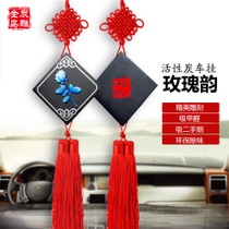 Jin-wu charcoal carving rose rhyme car pendant decoration safety Car pendant creative rearview mirror activated carbon deodorizing