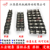 Industrial chain transmission chain 08B10A12A16A20A stainless steel double pitch 4 minutes 5 minutes 1 inch roller Chain