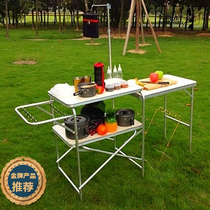 TNR Outdoor Picnic Supplies must-have camping table mobile action kitchen stove folding table Portable