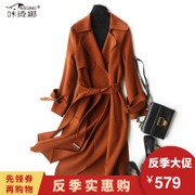 Double click Qina wool coat 2017 new non cashmere coat girls long wool coat color season