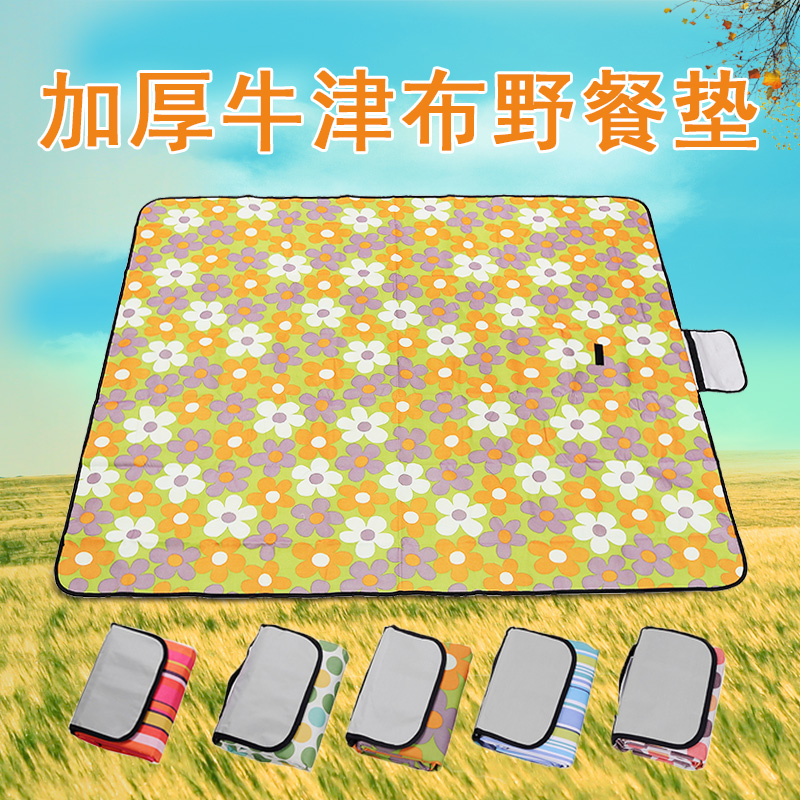 [Machine washable] outdoor spring tour Oxford cloth picnic mat mat thickening increase portable 3 people -4 people beach