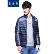 5 pieces of 80 percent off thin JEANSWEST Android and men hit color collar youth leisure jacket