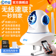 Joe Ann wireless camera WiFi intelligent network remote mobile phone camera 1080P HD IP home monitoring