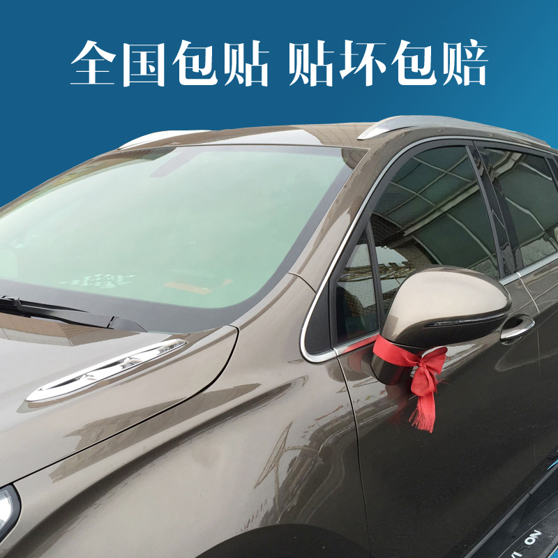 [The goods stop production and no stock]Modu Automobile Insulation Explosion-proof Film Front and rear windshield window glass film Full-vehicle solar film National package construction