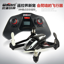 Di deformation charging four-axis aircraft four rotor RC plane aerial HD fall childrens toys