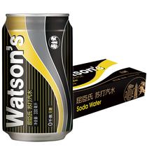 (CAT supermarket) Watsons Watsons Soda flavor soda cans 330ml*24