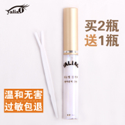 Jariot false eyelash glue dual invisible eyelid glue water and does not stimulate the viscous strong good remover