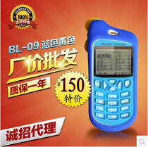 Boli BL09 wireless ordering dishes, Bao Ping mobile phone ordering system, food and beverage collection software Restaurant Restaurant