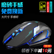 Jingya wireless mouse charging shipping Lenovo desktop notebook computer game silent mute office Wrangler
