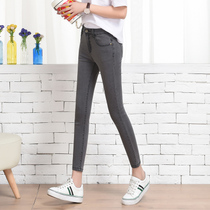 Black female feet high waist stretch skinny jeans for fall winter fashion Korean pencil slim denim pants students