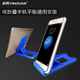 Mobile Phone Straps Multi-function Mobile Phone Stands Tablet PC Universal Mobile Desktop Double Clip