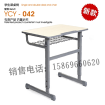Yucai table and Chair desk primary and secondary school students study table desks and Chairs Desk training table Factory Direct Sales