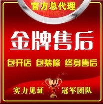 Jie Yi Tong Virtual mobile phone charges automatic recharge software Platform v agent to join the free open Shop 500