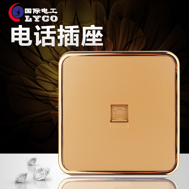 International electrical switch socket type 86 bright gold edge gold telephone socket telephone socket