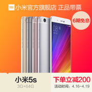 Xiaomi/ millet millet mobile phone 5S 6 installment of interest free fingerprint to unlock ultra-thin Smartphone