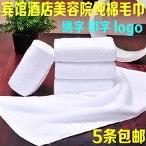 Hotel Hotel beauty salon supplies cotton white towels and towel foot thick white towel absorbent free embroidery