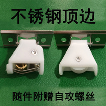 Curtain Accessories Bamboo Curtain roller curtain Lifting accessories Pull Rope Controller brass lock pulley lock wooden beads Pendant