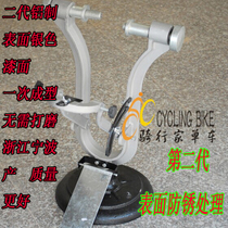 Bicycle adjustment table Wheel ring correction frame correction Table Wheel Group correction Frame Mountain Truck school ring table Latte Rack