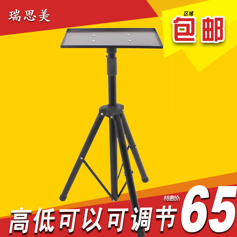 Tripod stereo/speaker landing tripod/projector bracket with large tray projector tripod bracket
