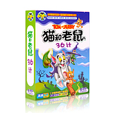 genuine young children cartoon Tom and Jerry DVD pronunciation in English to learn English subtitles video teaching material CD
