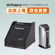 Roland Roland drums, drums, speakers, PM10, PM03 monitor, speakers, drums, accompaniment, stereo