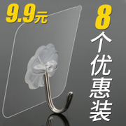 Strong hooks bearing chuck viscose seamless hook hanging wall wall pasted kitchen bathroom hook